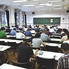 第18回建設業経理士検定試験(1・2級)を実施