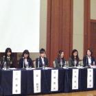 女性活躍に向けた取組|けんせつ小町増員化計画 ー「もっと女性が活躍できる建設業」地域協働推進事業 ー