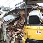 熊本地震における建設業界の初動対応レポート