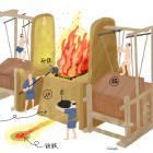 絵で見る江戸のくらし 18.鋼と踏鞴製鉄