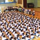 さいたま市立大宮西中学校キャラバン