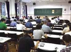 経理 検定 士 業 試験 建設 建設業経理検定は何級から挑戦するといいの?